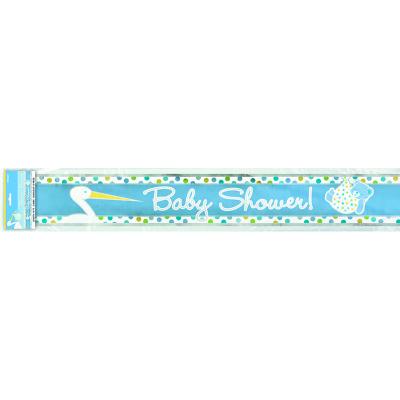 Boy Stork Foil Banner
