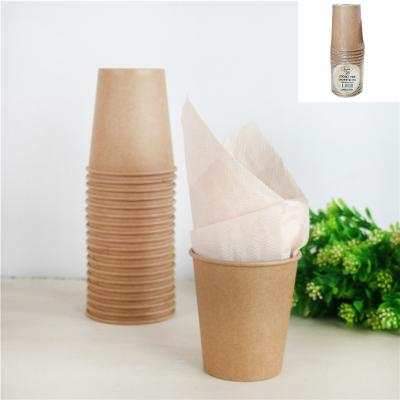Kraft Paper Cups 200ml 20PK